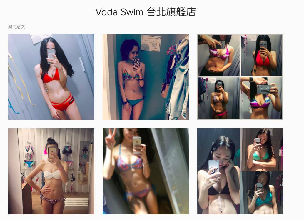 voda swim fitting